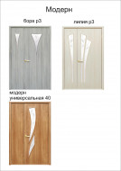 Двери Лилия Новый Стиль ольха 3D со стеклом Р1