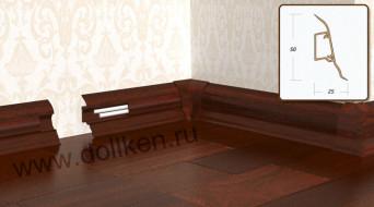 Плинтус Dollken SLK-50
